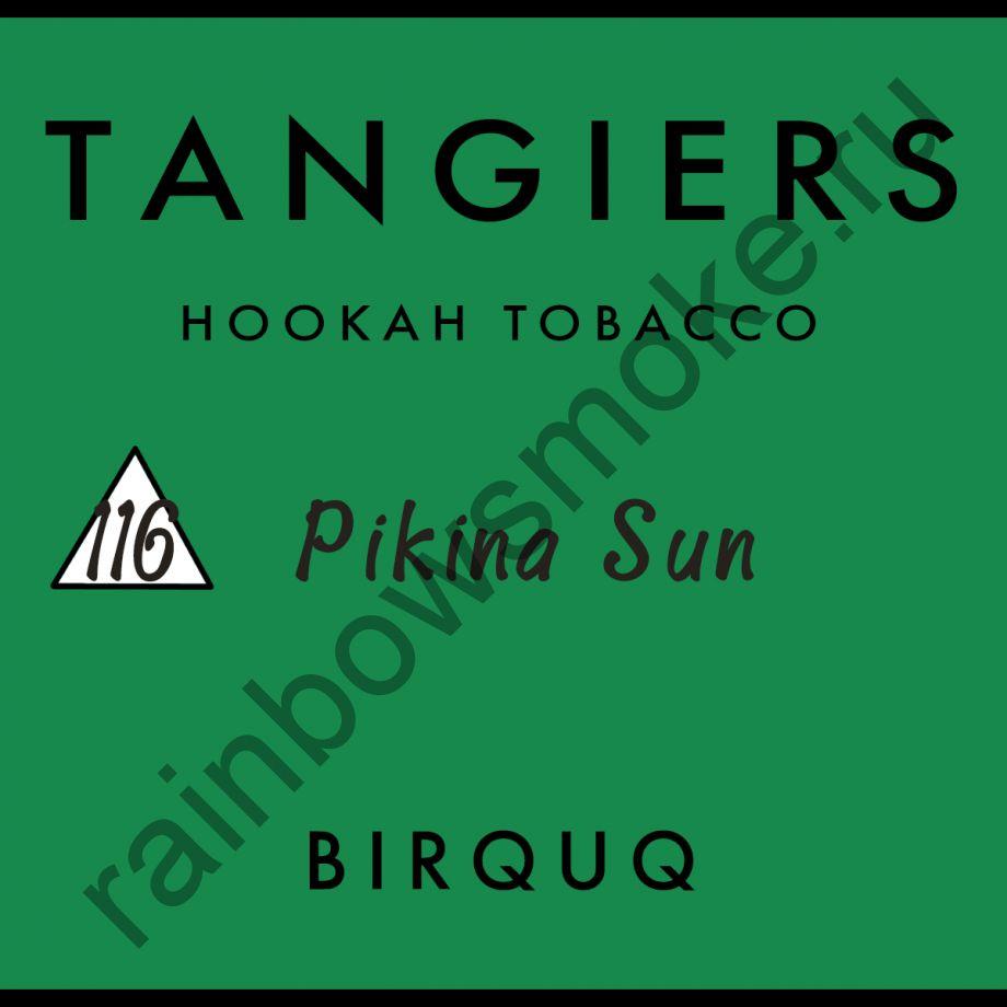 Tangiers Birquq 250 гр - Pikina Sun (Солнце Пикины)
