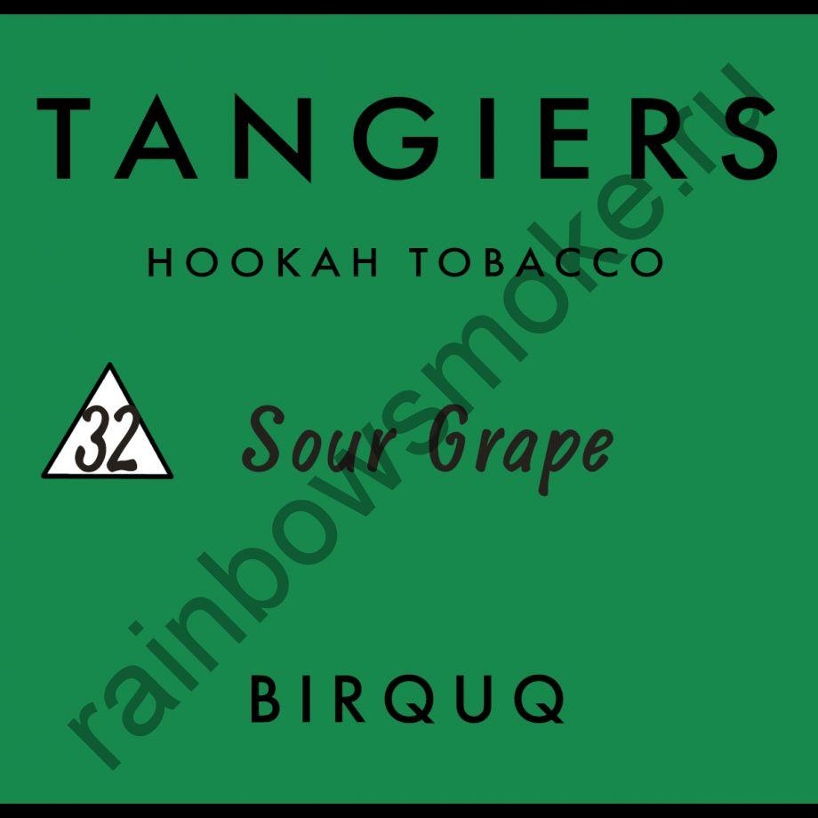 Tangiers Birquq 250 гр - Sour Grape (Кислый Виноград)