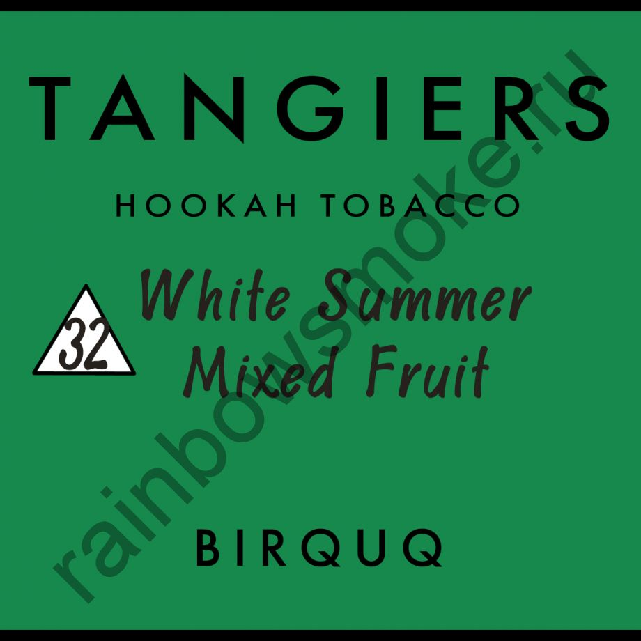 Tangiers Birquq 250 гр - White Summer Mixed Fruit (Белый Летний Фруктовый Микс)
