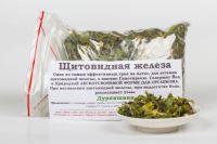 Сбор трав Алтая «Для щитовидной железы»