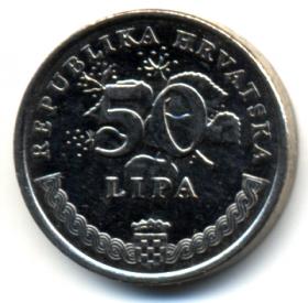 Хорватия 50 лип 2015