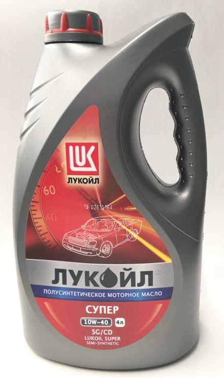 Масло моторное Лукойл Супер 10W40 4 л