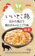 """Aixia litokotori """"Измельченное куриное филе в густом желе"""" 40г."""