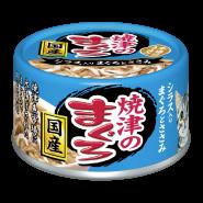 "Aixia Yaizu-no-Maguro Консерва для кошек ""Тунец, куриное филе, и ширасу"" 70г."