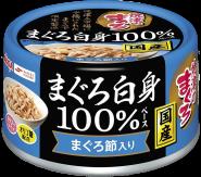 "Aixia Yaizu-no-Maguro White Meat 100% Консерва для кошек ""Тунец и сушенный тунец в нежном желе"" 70г."