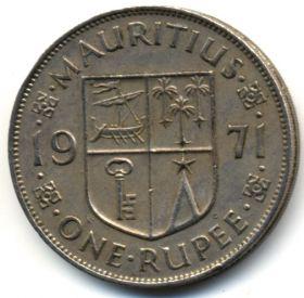 Маврикий 1 рупия 1971