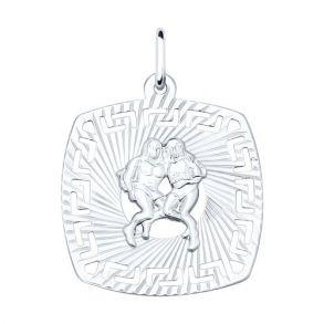 Подвеска «Знак зодиака Близнецы» из серебра 94030860 SOKOLOV