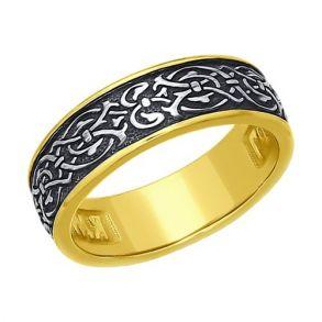 Кольцо из серебра 95010077 SOKOLOV