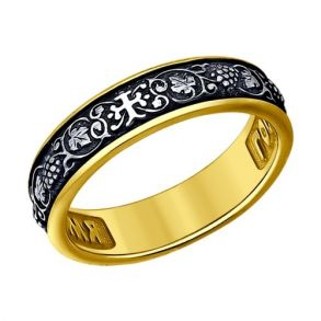 Кольцо из серебра 95010078 SOKOLOV
