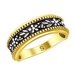 Кольцо из золочёного серебра 95010107 SOKOLOV