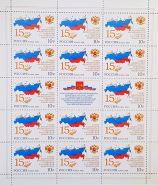 ЗА НОМИНАЛ!!! Совет Федерации 2013 - СК 1771