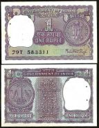 Индия 1 Рупия 1977 UNC (степлер)