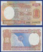 Индия 2 Рупии 1976-1990 UNC (степлер)