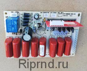 Плата управления ST-TM820K-RC5-C2 Ver 1.3 LCD для релейного стабилизатора