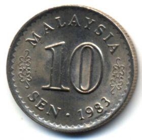 Малайзия 10 сенов 1983