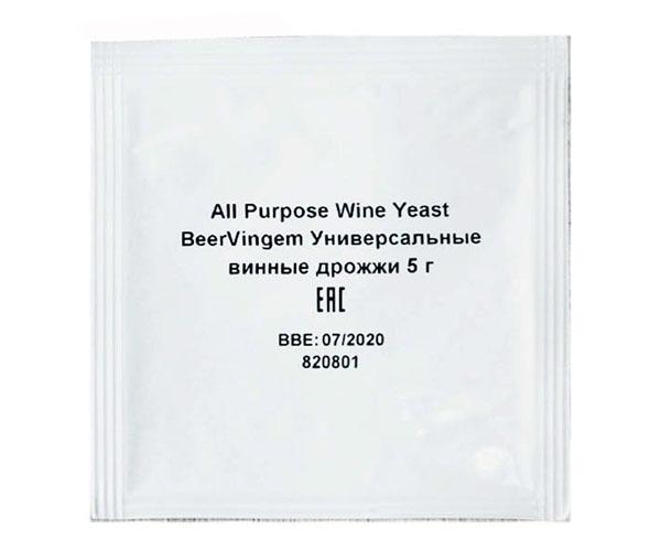 Дрожжи винные BeerVingem универсальные, 5 гр