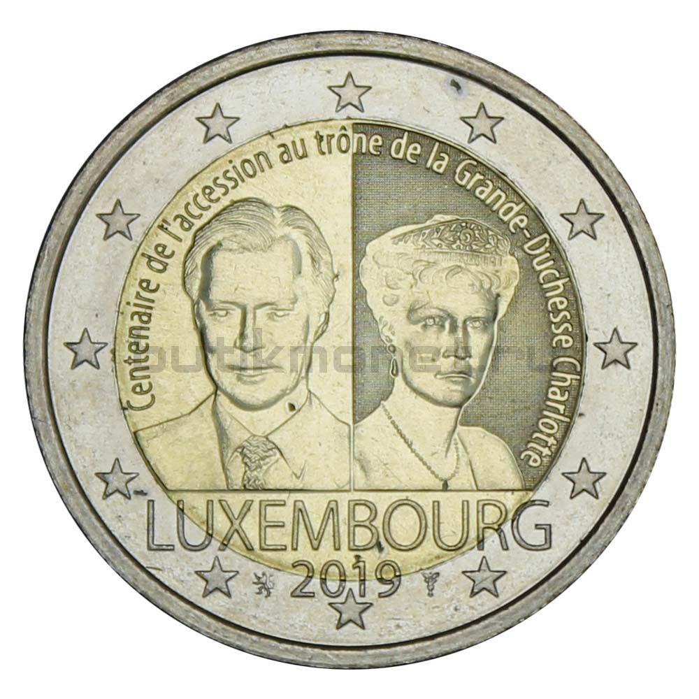 2 евро 2019 Люксембург Великая Герцогиня Шарлотта