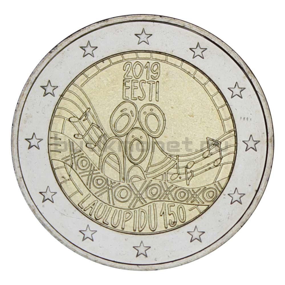 2 евро 2019 Эстония 150 лет Эстонскому празднику песни