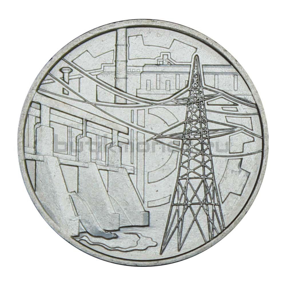 1 рубль 2019 Приднестровье Достояние республики - Промышленность