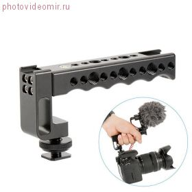 Верхняя ручка + 2 башмака Ulanzi Dual Cold Shoe Mount Hand Grip for Camera
