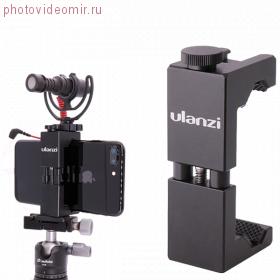 Держатель для смартфона Ulanzi Iron Man II ST-02S Tripod Mount