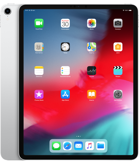 Планшет Apple iPad Pro 2018 12,9inch 1Tb WiFi (Silver)