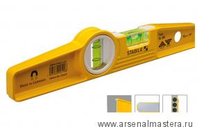 Уровень строительный литой магнитный STABILA тип 81SM 25см 1 вертикальный, 1 горизонтальный арт.02510