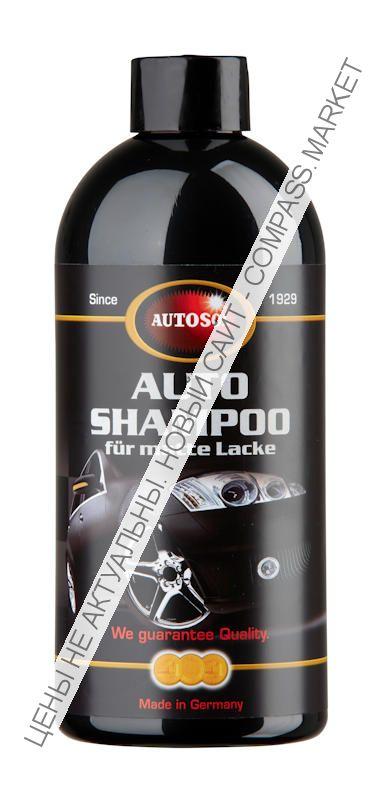 Шампунь для матового лака Shampoo for matt paintwork AUTOSOL