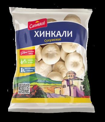Хинкали Сухимские 800г Сальников