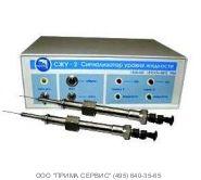 Сигнализатор жидкости ультразвуковой СЖУ-2