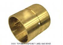 Втулка бронзовая 4045.53.66-1