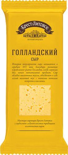 Сыр Брест-Литовск Голландский 45%