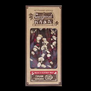 """Горький шоколад, вишня и жмых кедрового ореха """"Сибирский Клад"""", 30 г"""