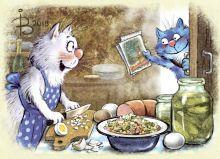 Postcard Olivier salad