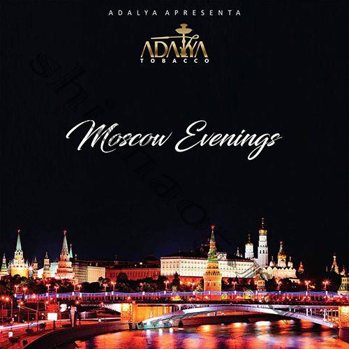 Adalya - Moscow Evenings (Московские Вечера), 50g