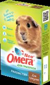 Омега Neo для грызунов Мультивитаминное лакомство с биотином (40 табл.)