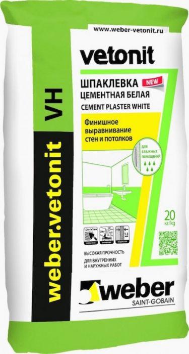 Шпатлевка цементная влагостойкая Vetonit VH (белая), 20 кг