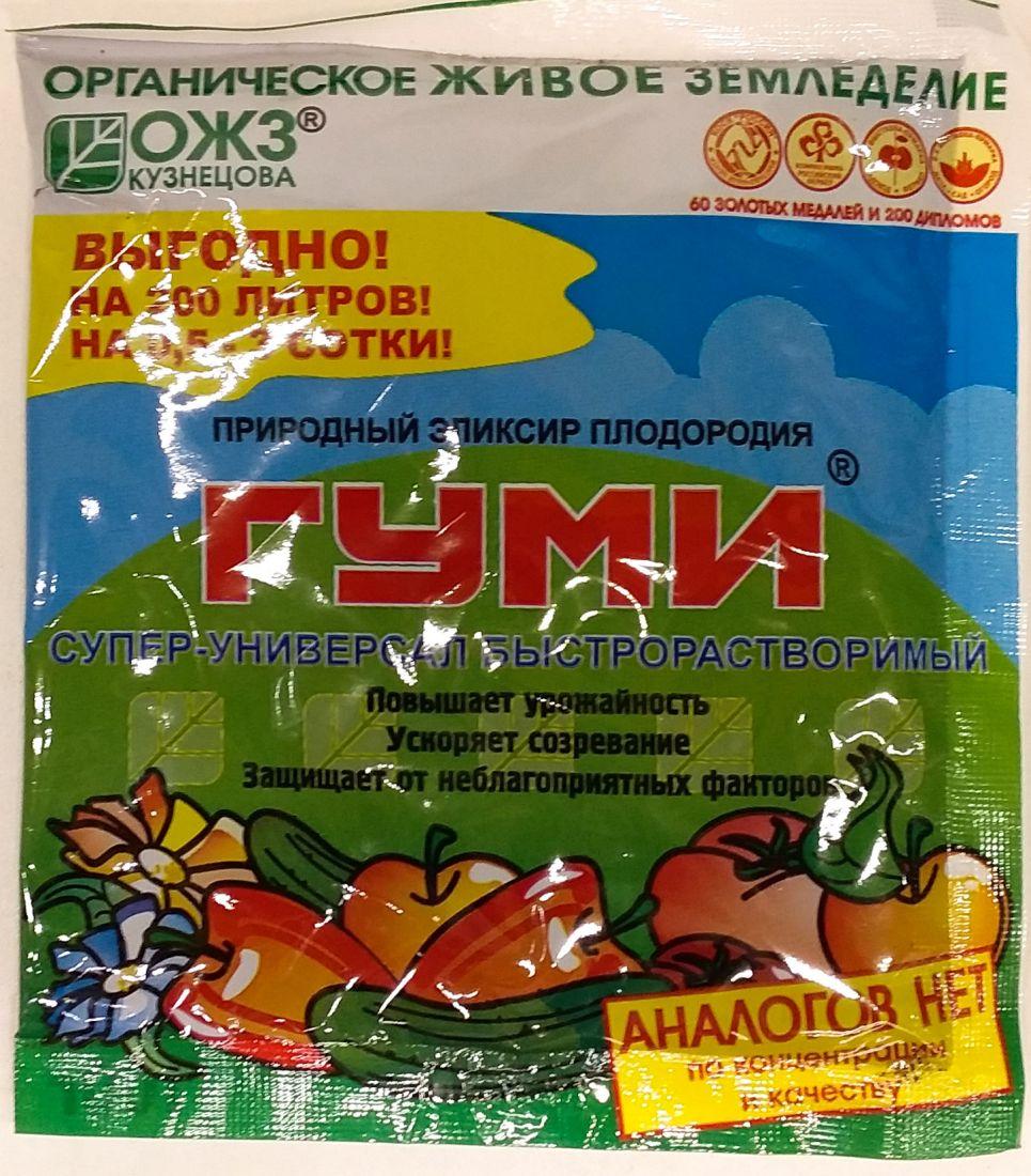 Гуми-30 Природный эликсир плодородия 100г