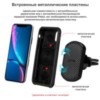 Оригинальный чехол Pitaka MagCase Pro для iPhone Xr черный: купить недорого с доставкой по Москве — цены, фото, отзывы в интернет-магазине Elite-Case.ru
