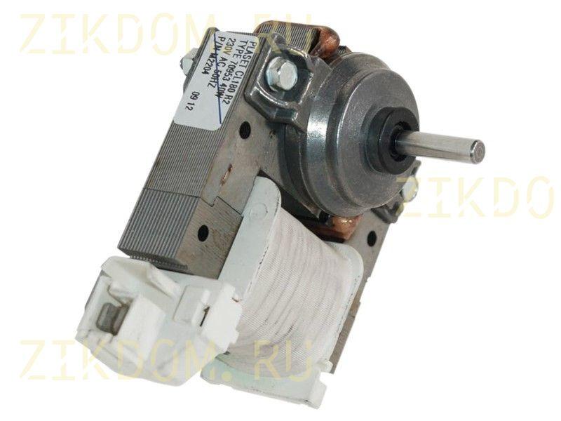 Мотор вентилятора сушки стиральной машины Ariston WDG862EU C00278310
