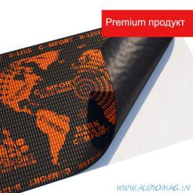 ComfortMat D4 (500*700мм.)