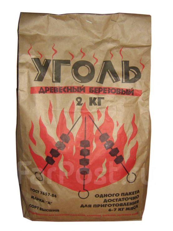Уголь Древесный пакет 10л