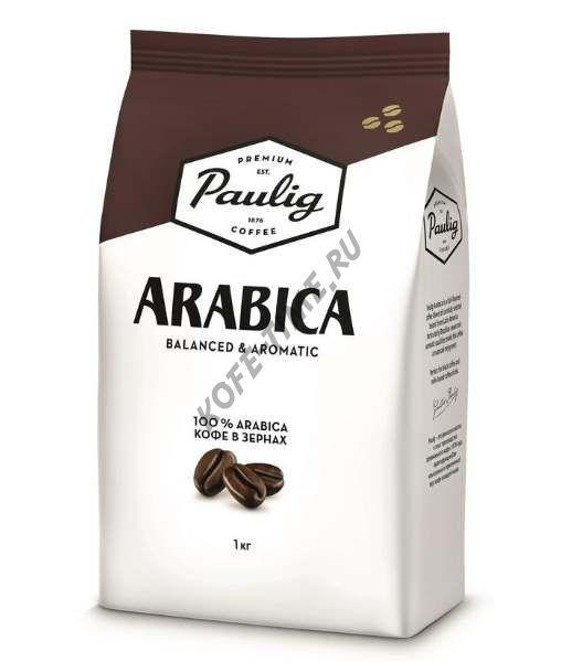 Кофе Paulig Arabica, 1кг