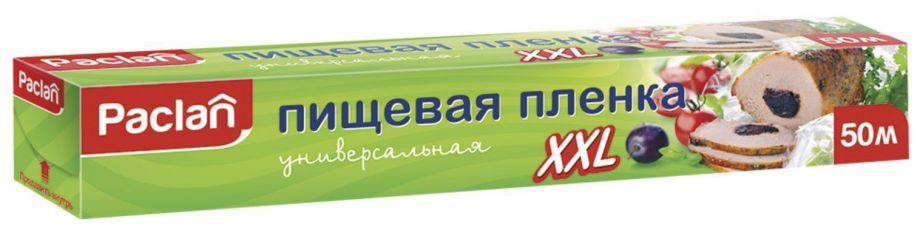 Paclan Пленка пищевая универсальная XXL из PVC 29 см, 50 м