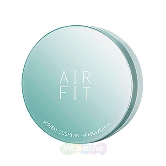 A'Pieu Воздушный тональный крем Air-Fit Cushion #23