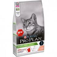 Pro Plan Sterilised (с лососем) для стерилизованных кошек для поддержания органов чувств, (1,5 кг)
