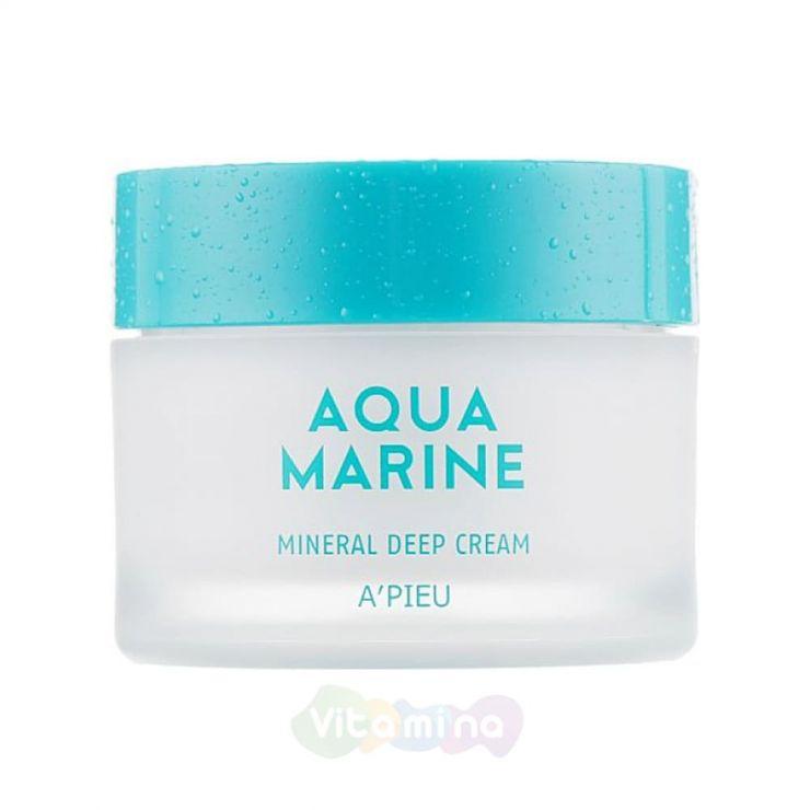 A'Pieu Глубоко увлажняющий минеральный крем для лица Aqua Marine Mineral Cream, 50 мл