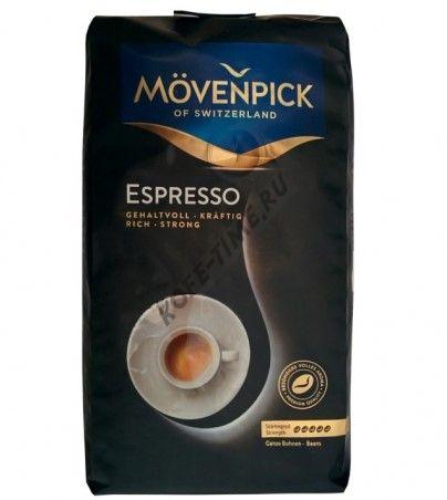 Кофе Movenpick Espresso, 500 гр.