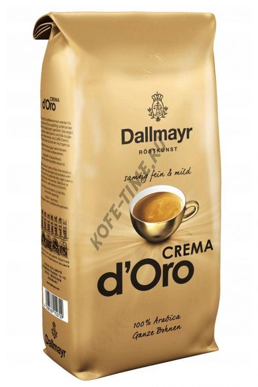 Кофе Dallmaer Crema d'Oro, 1 кг