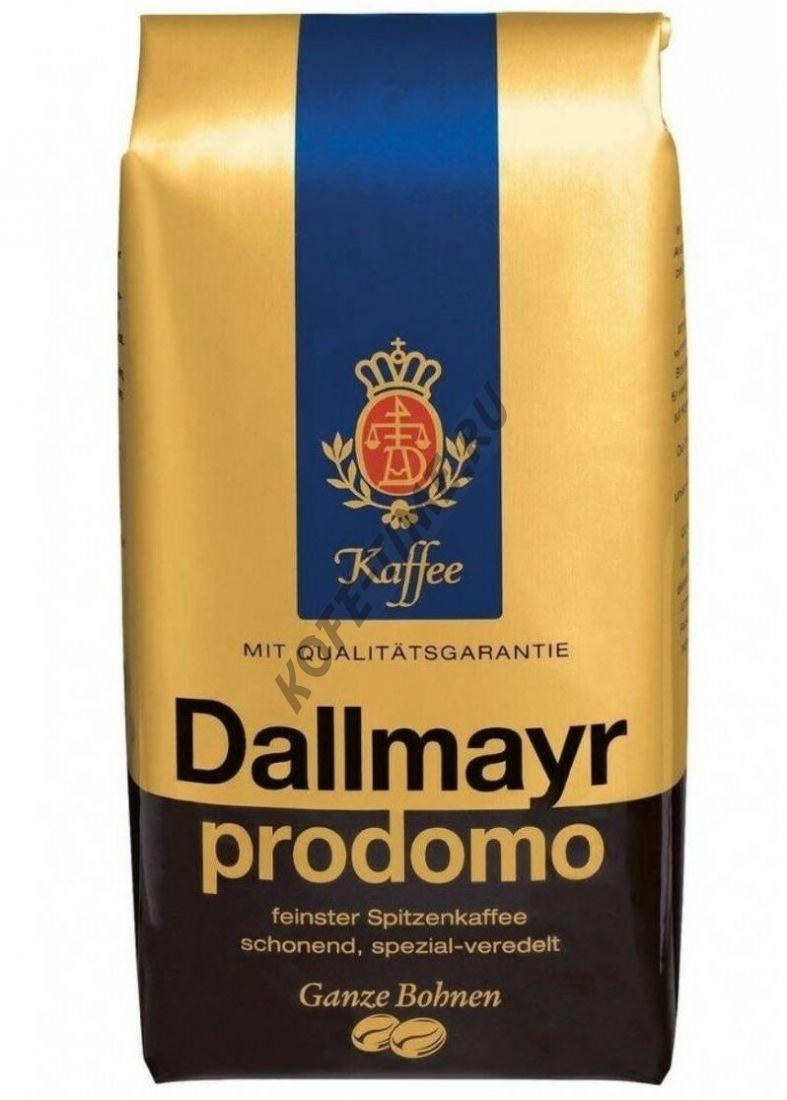 Кофе Dallmaeyr Prodomo, 500 гр.